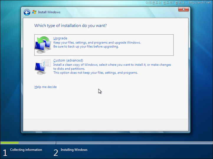 Windows-7-M3-v6801-0-080913-2030_12