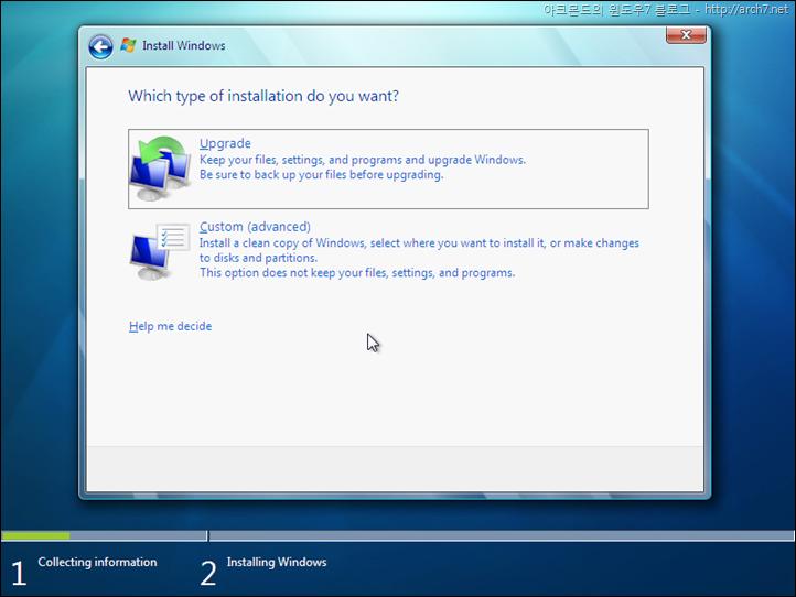 Windows-7-M3-v6801-0-080913-2030_12