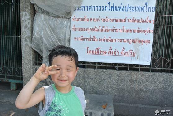 2012-05-04-15h13m29 강준휘,강재인,문선미,강춘운_태국여행-평일에 방문한 태국 방콕의 짜뚜짝 주말 시장(Chatuchak Weekend Market)은 평일에도 볼거리가 가득