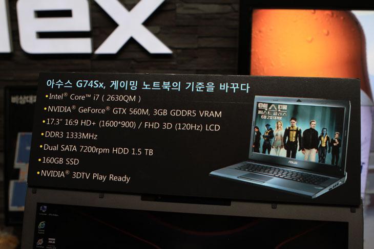 IT, 아수스, 아수스 노트북, ASUS, 에이수스, G74Sx, G74S, G74S 시리즈, G74Sx 시리즈, G74Sx Series, 16GB, 화면해상도, 1920 1080, 4코어, GTX560M, GDDR5, 3GB, 최고, ROG, Republic of GAMERS,아수스 노트북 G74Sx 도 보고 엑스맨 퍼스트클래스 시사회도 참가할 수 있는 기회가 있어서 다녀왔습니다. 파코즈에 응모하는 내용이 있어서 했는데 참여할 수 있었네요. 도착해서 봤는데 딱 보이는 아수스 노트북 G74Sx 스펙은 음 감탄이더군요. 게이머용 노트북인 만큼 그리고 ASUS ROG 라는것에서 알 수 있듯 사양에서는 전혀 부족함이 없습니다. 게다가 무안경으로 즉 안경없이 3D 를 즐길 수 있고 i7-2630QM 의 CPU 파워, 지포스 GTX560M GDDR5 3GB, 17.3 (1920x1080) , 로컬메모리 DDR3 16GB, 듀얼 SATA 1.5TB , SSD 160GB, 3DTV Play Ready 등 스펙만 보면 정말 최강의 노트북입니다. 제컴퓨터 메인보다 더 좋네요. 그럼 G74Sx 의 외형에 대해서도 보고 엑스맨 퍼스트클래스 시사회 소감도 적어보겠습니다.