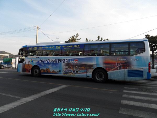 여수씨티투어버스