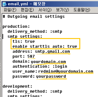redmine_mail