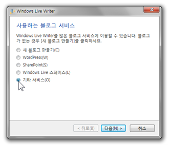 window_live_writer_2011_05
