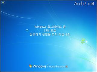win7_windows_anytime_upgrade_112