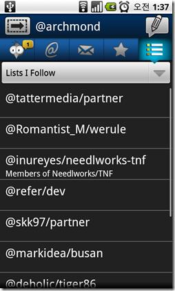 tweetcaster_9