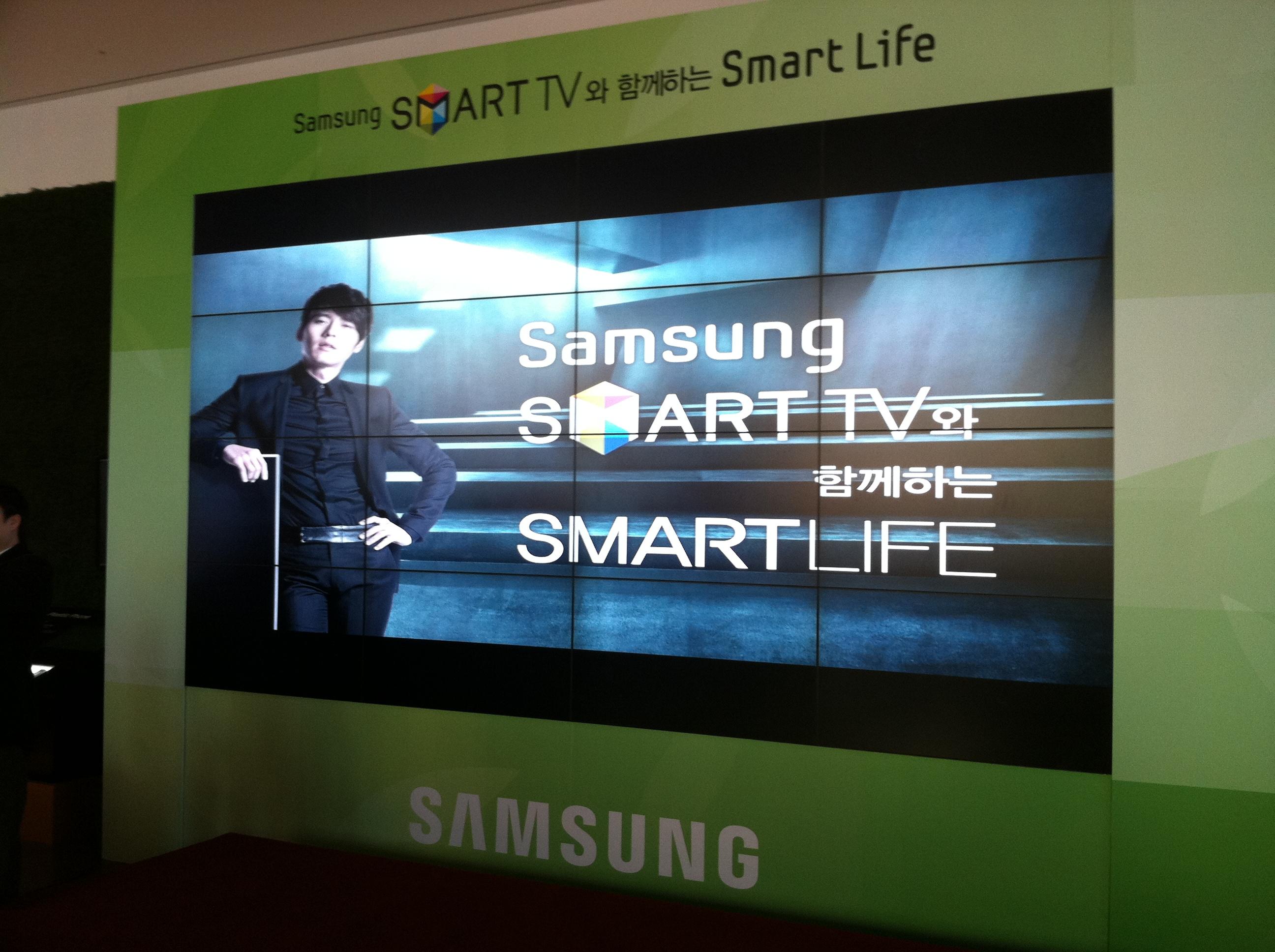 IT, 삼성, SAMSUNG, 스마트티 비, SmartTV, 스마트TV, 삼성 스마트티비, 블루투스, 리모컨, 블루투스리 모컨, 품평회, 사용기, 액티브방 식, 패시브방식, 3D, 3DTV, 우수성, 삼성 우수성, 극찬, 높이, 블루투스 리모컨