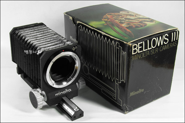 Minolta BELLOWS lll