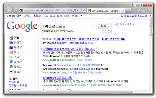 ie9_rc_search_04