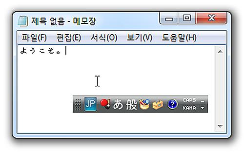 add_keyboard_languages_20