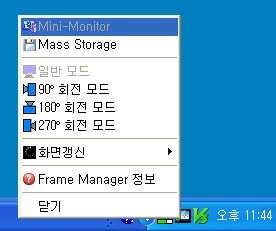 Frame Manager 메뉴