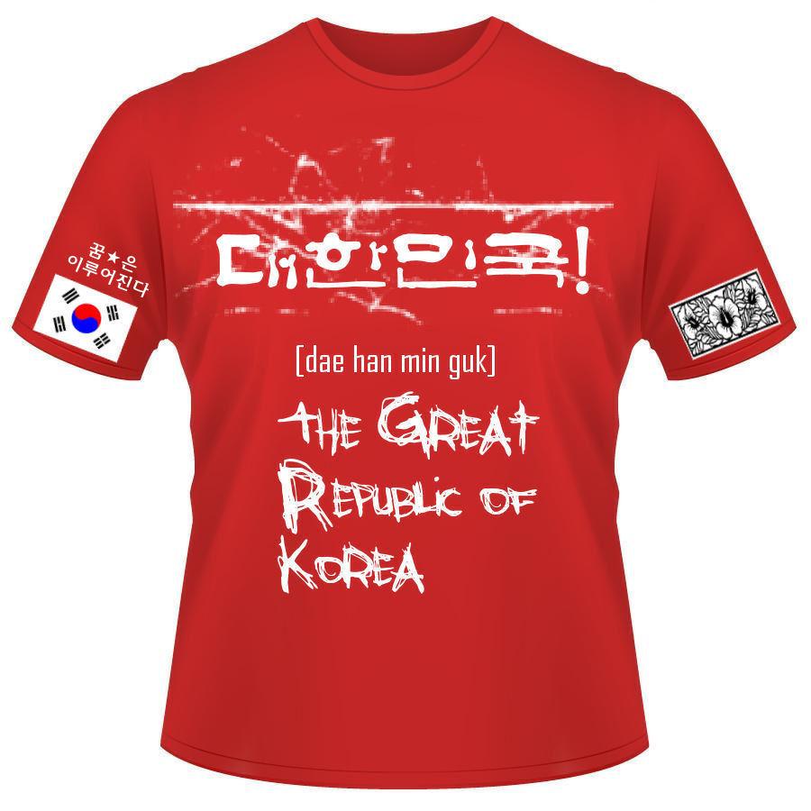 """""""월드컵 한글 티셔츠""""가 드디어 1차 제작에 돌입했습니다."""