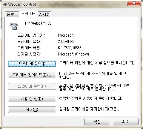 HP Mini 311-1028TU Alps Touchpad Driver Windows