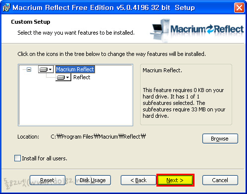 Macrium Reflect Free Edition 셋업화면
