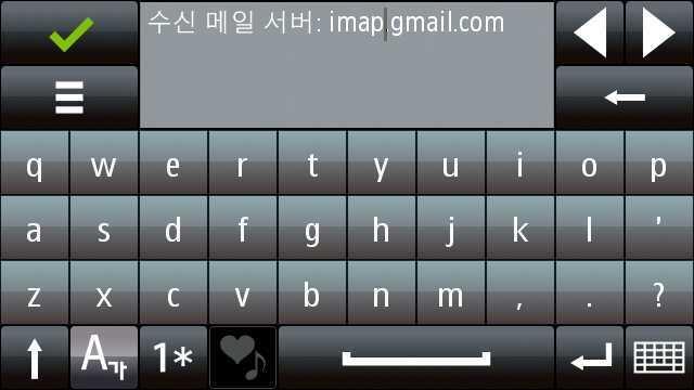 imap.gmail.com