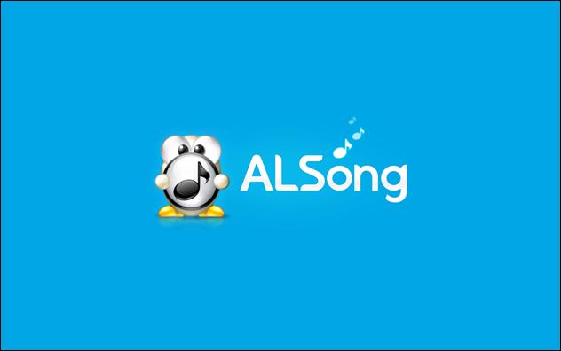WinRP_AlSongApp_163