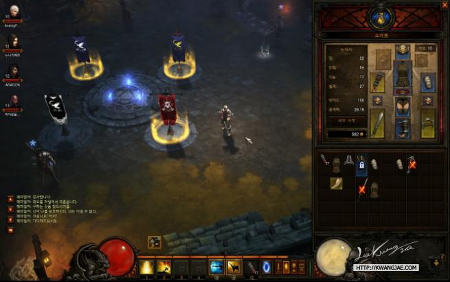 디아블로3(Diablo3)