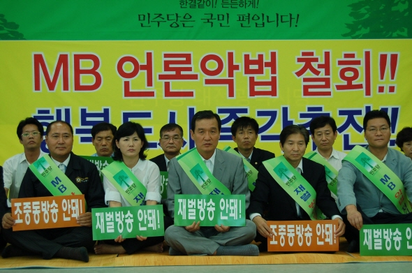 이미지 출처: 구글 이미지 검색, http://dj.breaknews.com/data/dj_breaknews_com/mainimages/200907/2009072241236748.jpg