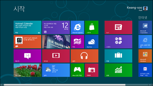 Win8_RP_review_04