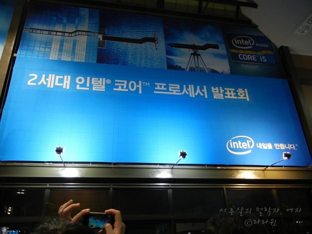 인텔, 인텔 샌디브릿지, 소녀시대, 소시직찍, 소시, 소녀시대 직찍, 소녀시대 비주얼드림, 소녀시대 비주얼드림 뮤비, 컴퓨터 cpu