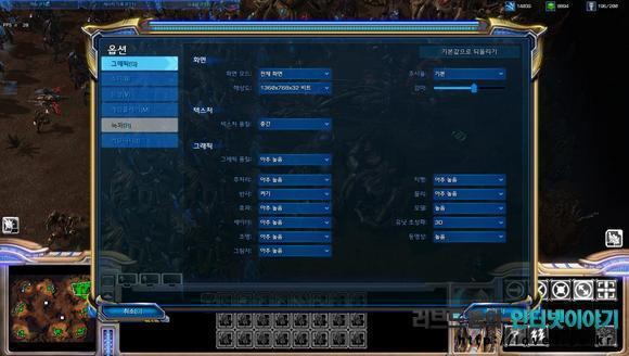 3dmarkvantage, GDDR5, GTX560 Star, HV GTX560, PC, VGA, 게임, 게임 그래픽카드, 모던 워페어2, 스타크래프트2, 엔비디아, 열전도율, 이엠텍, 이엠텍 HV 지포스 GTX560 Star D5 1GB, 이엠텍 그래픽카드, 이엠텍아이엔씨, 지포스 GTX560, 커넥터, 컴퓨터, 하드웨어, 히트파이프