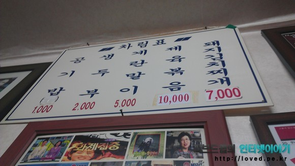 김치찌개 맛집, 광화문집, 광화문 맛집, 맛집, 광화문 김치찌개, 김치찌개 맛있게
