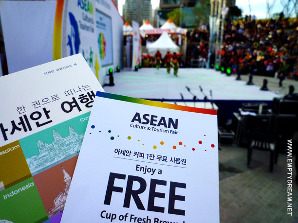 아세안 문화관광축제 ASEAN culture & tourism Festival in Korea