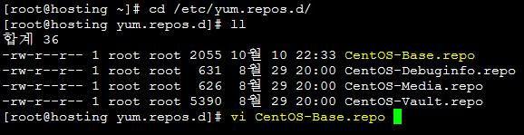 yum Repository(리포지터리) 변경