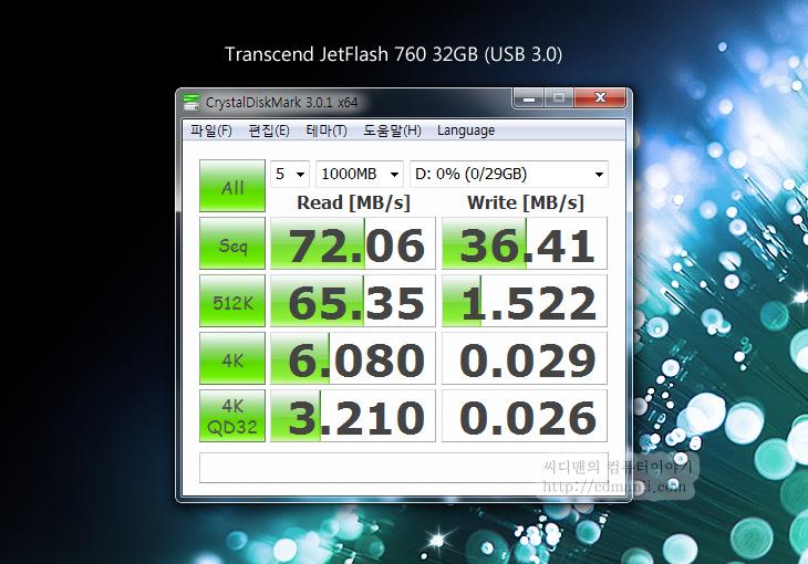 JetFlash 760, 32GB, USB 3.0, USB 2.0, It, TRanscend, USB 3.0 메모리, USB 메모리, usb2.0, USB3.0, USB메모리, 개봉기, 뉴시리즈9, 데스크탑, 디자인편, 리뷰, 메모리카드, 비교, 사용기, 울트라북, 제품, 추천제품, 트랜센드, 트랜센드 메모리, 트레센드, 평생보증, 하위호환, 후기, Transcend JetFlash 760 32GB 벤치마크 성능편 - USB 3.0 메모리인 트랜센드 JetFlash 760 32GB를 벤치마크를 해보도록 하겠습니다. 역시나 벤치마크는 시간이 많이 걸리는 작업이네요. 테스트는 USB 2.0 타입의 32GB USB 메모리와 USB 3.0타입의 외장하드 디스크를 대조군으로 놓고 작업을 했습니다. 실제 사용하는 상태에 근접하는 결과를 얻기 위해서 다수의 동영상파일과 다수의 그림파일로 테스트를 진행 했습니다. 역시 직접 벤치마크를 해보니 어느정도 결론이 나오는군요.