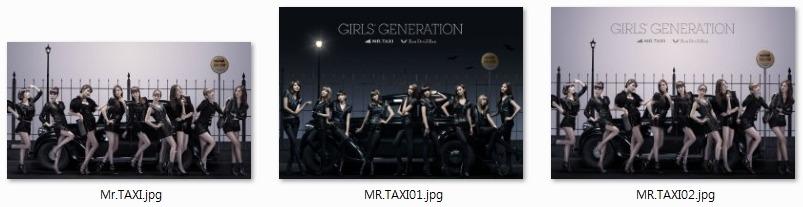 레이디가가,born this way,소녀시대,표절,비해피,MR.TAXI,미스터 택시,배경화면,컴퓨터,