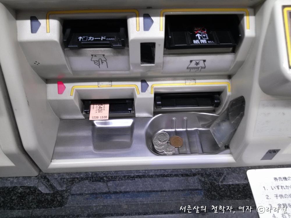 오사카에서 교토 가는 방법 JR 신칸센 540엔 짜리 티켓