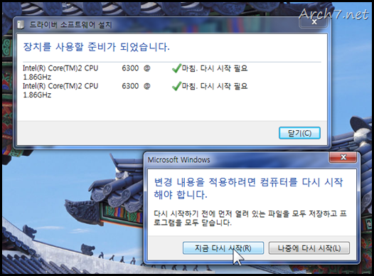 win7_rc_kr_555