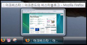 taskbar_previews