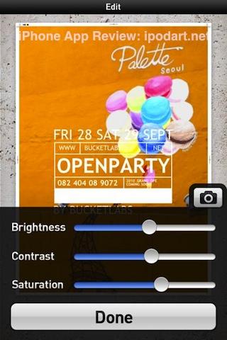 아이폰 아이팟터치 사진 포스터 제작 Phoster