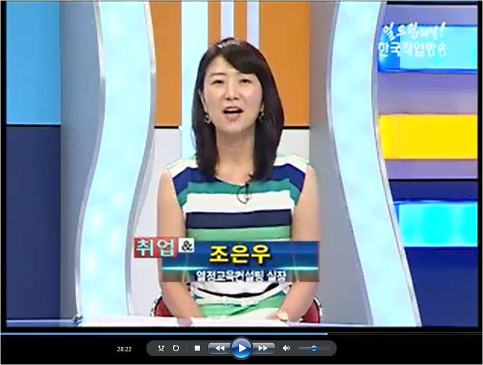 열정교육컨설팅 조은우