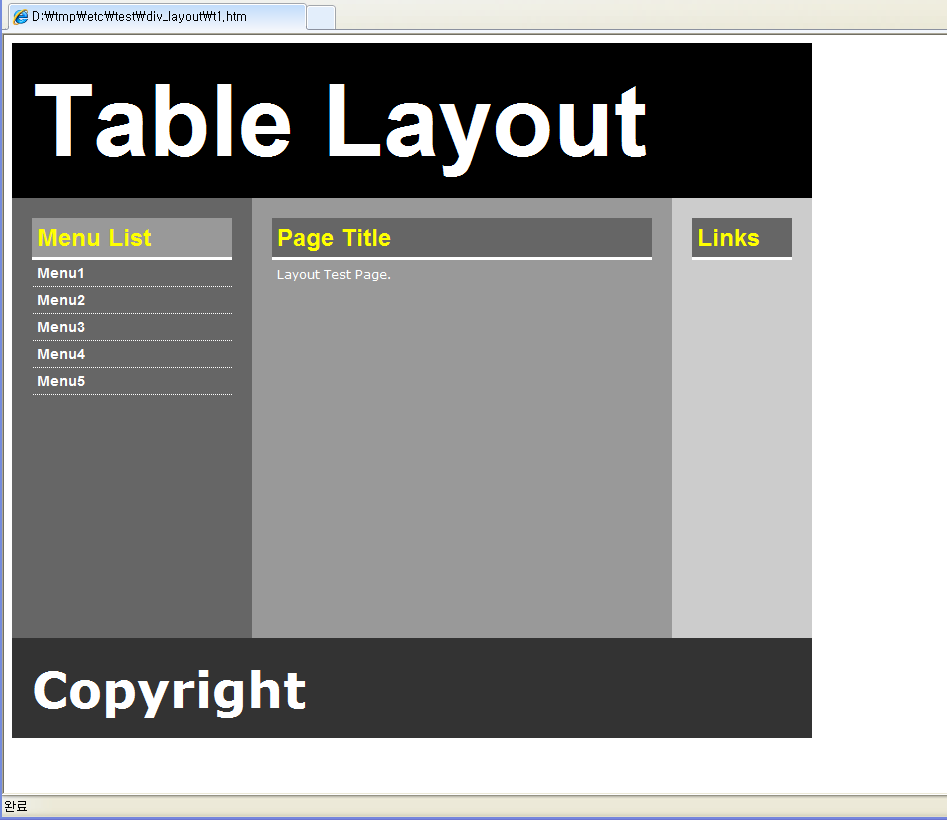 Css div layout sample - Html5 video background div ...