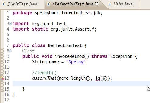 JUnit 이용한 assertThat 테스트 중 is(int) 형 떄문에