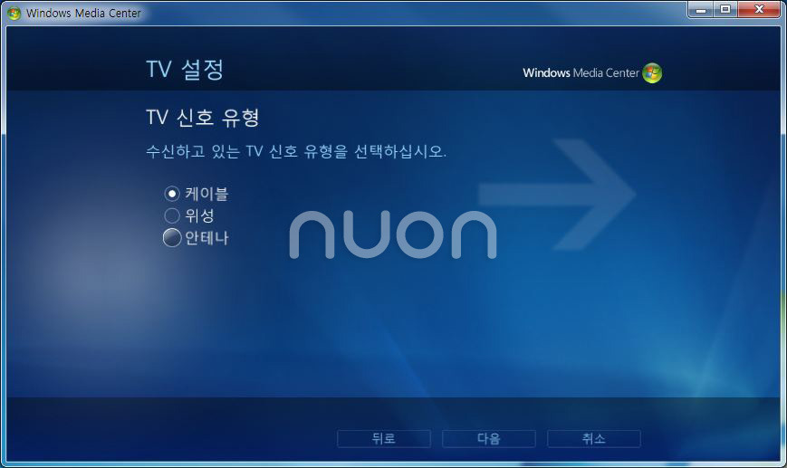 TV 신호 유형