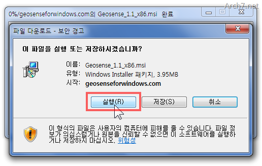 geosense_for_windows_03