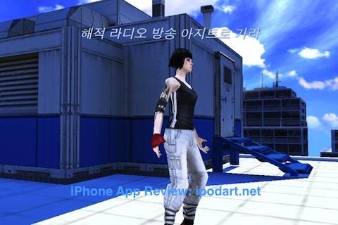아이폰 액션 게임 야마카시 Mirror's Edge