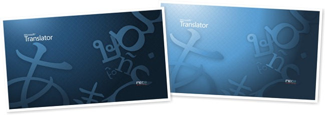 Microsoft_Translator_Theme_for_Windows_7 보기