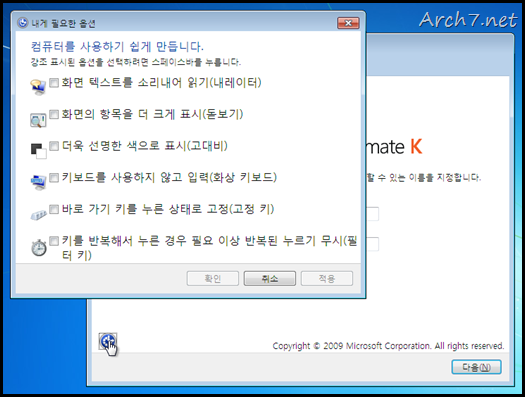 win7_7100_korean_48