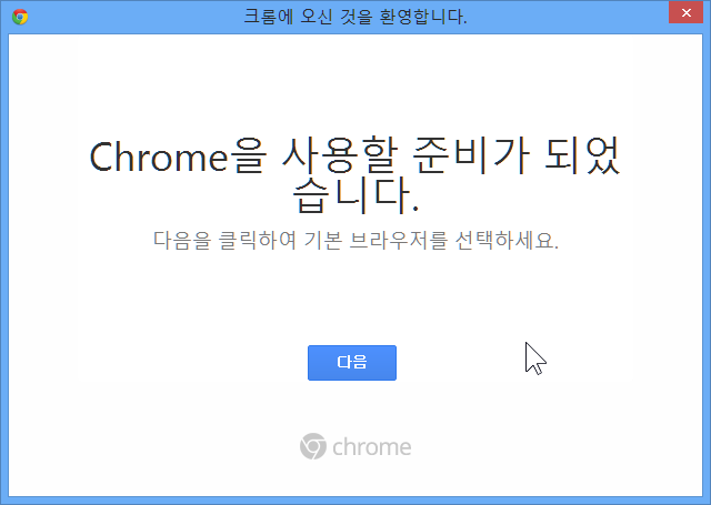 default_browser_war_03