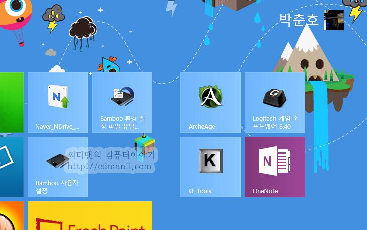 윈도우8 OneNote, 윈도우8, OneNote, OneNote 2013, IT, 앱, 윈도우8 앱 추천, 메모기록, 안전하게, 노트북, 스마트폰, 안드로이드, 아이폰, 스티커메모,윈도우8 OneNote를 이용해서 메모기록을 안전하게 하는 방법을 배워봅니다. 윈도우 운영체제에는 스티커 메모가 있어서 이것을 이용하면 쉽게 바탕화면에 메모를 할 수 있습니다. 그런데 윈도우8 OneNote는 SkyDrive 계정에 데이터가 기록되기 때문에 스티커메모처럼 로컬컴퓨터에 저장이 되는 방식보다 장점이 있습니다. 만약 데스크탑컴퓨터를 쓰고 노트북도 쓴다면, 그리고 스마트폰도 쓴다면 한곳에서 저장한 메모를 어디서든 열어서 볼 수 있으면 좋겠다는 생각을 하게 될것입니다. 이럴때 OneNote가 편리합니다. 제 경우에도 중요하나 메모를 기록해놔야할 때에는 OneNote를 쓰는데요. 어렵지 않게 무료로 설치해서 쓸 수 있고, 내용을 기록해두거나 수집할 때 상당히 편리하기 때문에 좋습니다. 참고로 Microsoft Office 군을 설치해서 OneNote를 쓰셔도 같이 호환됩니다. 안드로이드나 아이폰에서도 OneNote를 설치해서 사용할 수 있으며, 서로 모두 같은 계정에서 데이터를 불러오기 때문에 같은 내용을 볼 수 있습니다. 윈도우8 앱을 설치하면 물론 오피스군을 돈주고 구매하지 않더라도 무료로 활용할 수 있구요.