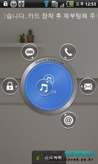 베가 레이서, 베가 레이서 스펙, 베가 레이서 속도, 베가 레이서 성능, 베가 레이서 후기, 듀얼코어 스마트폰, 듀얼코어 1.5GHz, 1.5GHz, 1.5기가