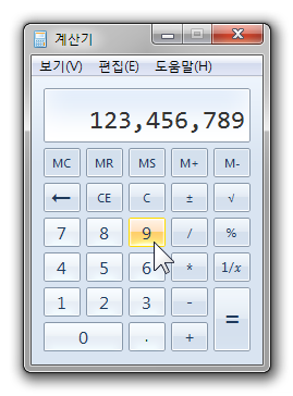 calculator_windows7_08