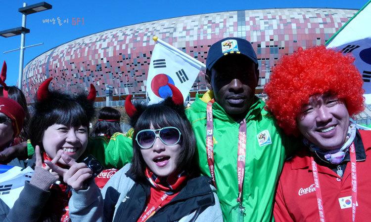남아공 월드컵 현장