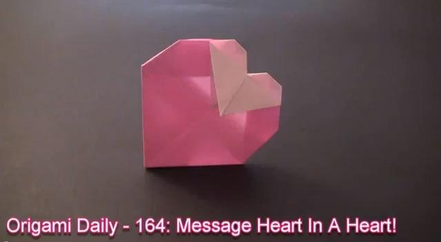 메시지 하트 메모 종이접기 동영상
