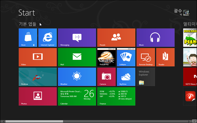 name_group_windows8_15