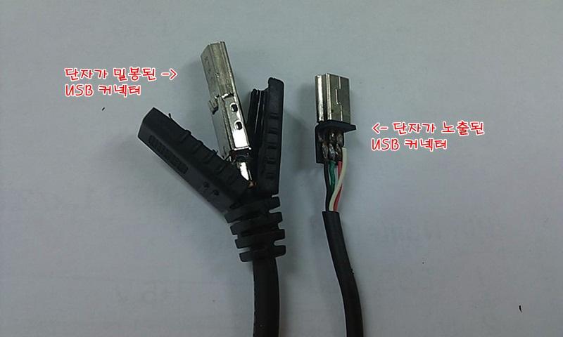 핀이 노출된 USB 커넥터가 작업하기 좋아요~!