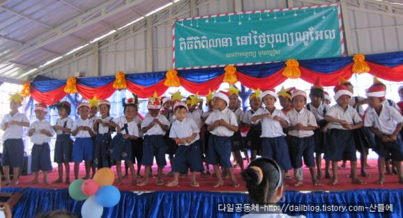 캄보디아다일공동체